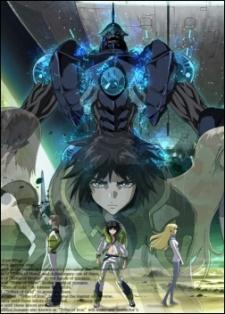 Index of /anime/img/serie/upload